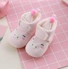兒童鞋 單鞋襪春不掉3-6個月學步軟底0-1歲初生寶寶可愛棉鞋子【快速出貨八折下殺】