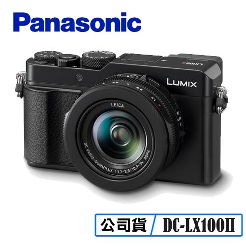 06/30前登錄送好禮 加碼送128g+清潔組+相機包 Panasonic DC-LX100II 數位相機 LX100M2 相機 公司貨