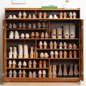 鞋架 鞋架子簡易多層鞋櫃實木特價清倉家用置物架收納防塵門口宿舍神器