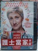 R07-036#正版DVD#護士當家 第二季(第2季) 3碟#影集#影音專賣店