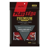 車之嚴選 cars_go 汽車用品【917-GY】日本原裝 AION 超細纖維仿麂皮磨毛布 (50x35cm) 灰色