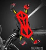 自行車手機架摩托車外賣用手機導航支架電瓶電動騎行手機車載支架 遇見初晴