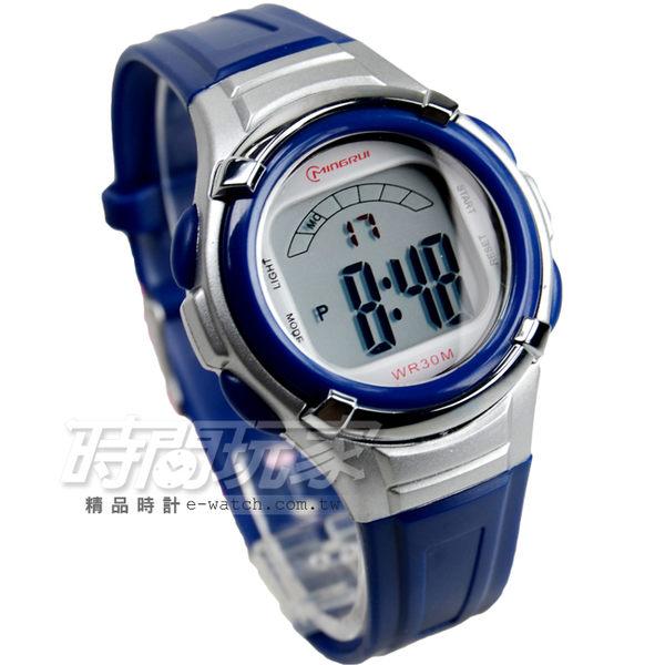 MINGRUI 多色搭配 多功能計時 電子錶 學生錶 女錶 兒童手錶 防水手錶 夜光照明 MR8523深藍