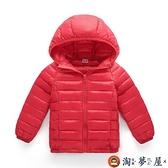 兒童羽絨服冬季寶寶棉服輕薄棉衣時尚【淘夢屋】