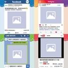 客製化 活動拍照打卡框X1+手拿板X8 FB IG Line YouTube 公司活動 尾牙婚禮派對 