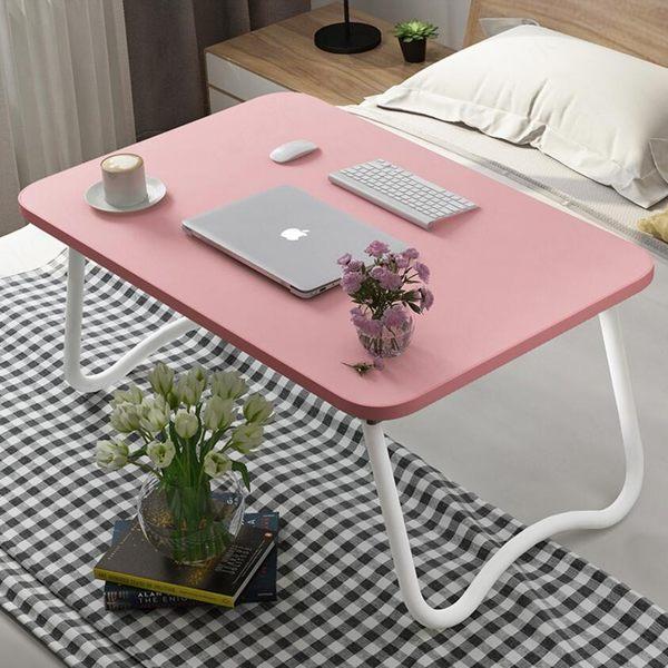 筆記本 電腦桌 床上用 可折疊 懶人桌 宿舍 學習書桌 小桌子 寢室桌