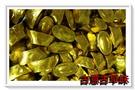 古意古早味 元寶巧克力 (3000公克/量販包) 懷舊零食 糖果 金元寶 黃金 (另金幣/金魚) 巧克力