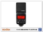 【免運費】GODOX 神牛 V350 O 鋰電池版無線 TTL迷你閃光燈 for OLYMPUS/Panasonic (公司貨)