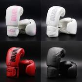 拳擊手套 男女成人兒童散打拳擊手套沙袋拳套青少年訓練泰拳專業格鬥搏擊