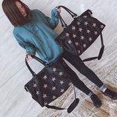 旅行袋短途女手提行李包大容量牛津布輕便防水健身包潮 愛麗絲精品