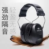 隔音耳罩睡眠用防噪音專業超靜音舒適學生宿舍睡覺神器防呼嚕耳機 QQ12174『bad boy時尚』