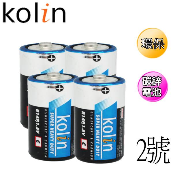 歌林kolin 2號 碳鋅電池 4入