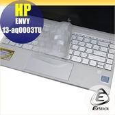【Ezstick】HP Envy 13-aq0003TU 奈米銀抗菌TPU 鍵盤保護膜 鍵盤膜