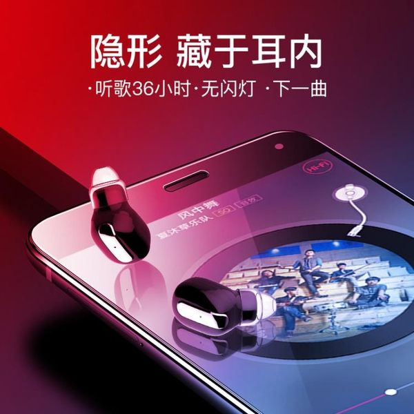 losence/路信 S3無線藍芽耳機超小隱形微型耳塞入耳式運動開車 生活主義