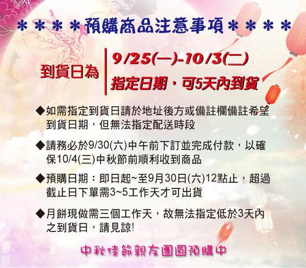預購-《皇覺》中秋臻品系列-純正綠豆椪(大)6入禮盒組x5盒
