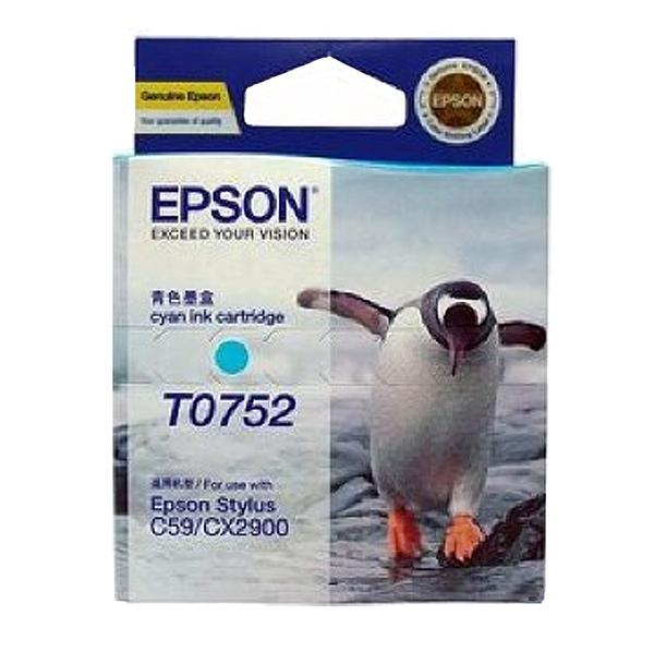 T075250 EPSON 原廠藍色墨水匣 適用 STYLUS C59/C59mini/CX2900/CX2900mini