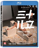 三十ㄦ立BD(賀飛/邵音音/苗可秀/李蕙敏)