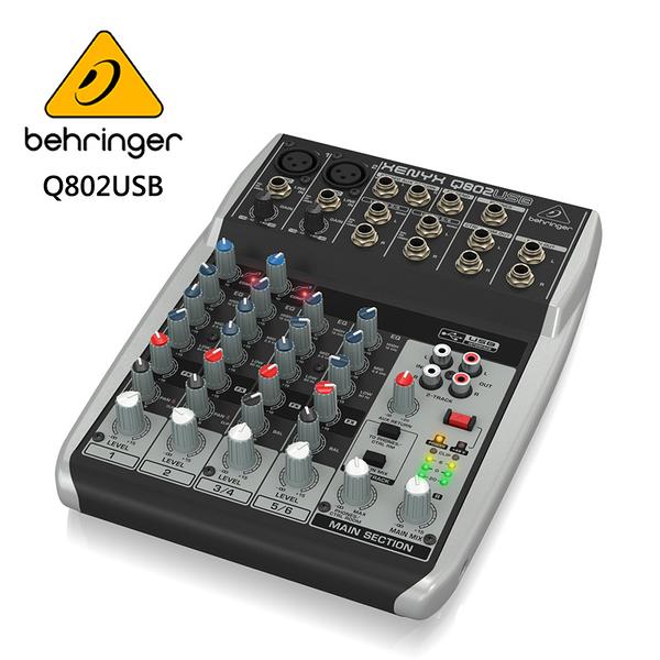 BEHRINGER Q802USB專業級小型混音器(具XENYX麥克風前置放大器和壓縮器)