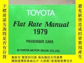 二手書博民逛書店TOYOTA罕見Flat Rate Manual 1979 PA