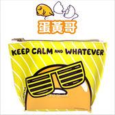 正版 三麗鷗 蛋黃哥 插畫 零錢包 化妝包 收納包 鉛筆盒 禮物 墨鏡版