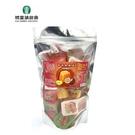 【埔里鎮農會 】百香果果凍 600公克/包