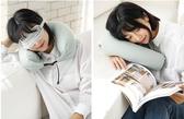 u型枕頭護頸枕靠枕旅行枕便攜【聚寶屋】
