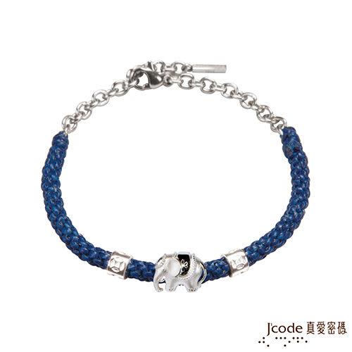 J'code真愛密碼 運財象 純銀中國繩手鍊