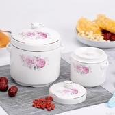 陶瓷燉盅 煲湯陶瓷燕窩燉盅帶蓋隔水燉盅內膽蒸蛋盅大小號湯盅家用碗燉罐【快速出貨】