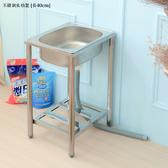 【JL精品工坊】不鏽鋼水槽架 [長40cm]1.6尺限時$1090/流理台/洗手台/洗手槽/集水槽/洗碗槽/廚房