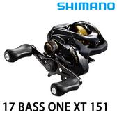 漁拓釣具 SHIMANO 17 BASS ONE XT 151 左 (兩軸捲線器)