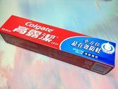 【八八八】e網購~【高露潔 清香薄荷牙膏200g】708125牙膏 口腔清潔