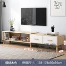 電視櫃 簡約現代電視櫃茶几組合北歐小戶型客廳家具臥室簡易實木電視機櫃T