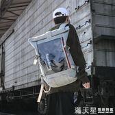 日版古著書包潮牌雙肩包男士大容量時尚潮流韓版女電腦包旅行背包 滿天星
