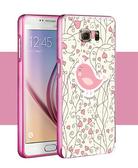 ♥ 俏魔女美人館 ♥Samsung Galaxy S7/s7 Edge {金屬邊框*粉色小鳥} 手機殼 手機套 保護殼