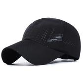 夏天防曬棒球網帽子男戶外速干透氣遮陽運動跑步鴨舌帽薄
