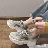 夏季新款學生系帶鬆糕鞋厚底跑步運動鞋透氣百搭老爹鞋女 yu5902『俏美人大尺碼』