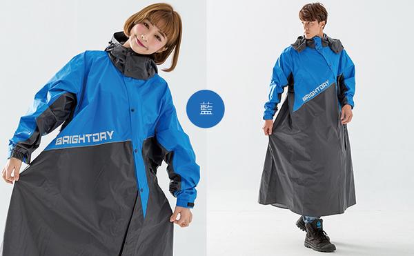君邁雨衣,X武士斜開連身式風雨衣,一件式雨衣