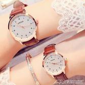 復古時尚情侶手錶男女學生皮帶腕錶數字簡約非機械石英錶  潮流前線