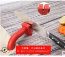 磨刀石開刃專用廚房多功能手動磨刀神器快速家用菜刀磨刀器 快速發貨