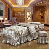 新品美容床罩四件套簡約歐式被里全棉素色美容床罩定做粉玉推薦【跨店滿減】