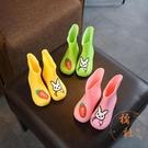 可愛兒童雨鞋防滑鞋套防滑水鞋【橘社小鎮】