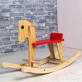 搖搖木馬小木馬嬰兒童搖馬實木搖搖椅寶寶玩具早教搖搖馬周歲生日禮物 XY7896【KIKIKOKO】