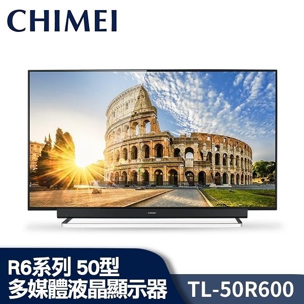 CHIMEI 奇美 50R600 50吋 4K HDR 液晶顯示器 公司貨 TL-50R600( 指定送達不含安裝)