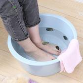 家用洗臉盆塑料洗腳盆洗衣盆可按摩洗腳盆嬰兒洗澡盆大號盆子夢想巴士