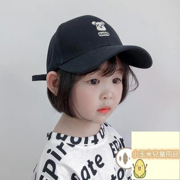 夏季薄款防曬遮陽帽兒童帽子鴨舌帽女童男童寶寶棒球帽