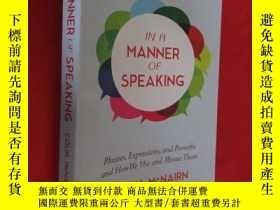 二手書博民逛書店In罕見a Manner of Speaking: Phrase