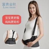 現貨 托腹帶孕婦專用透氣護腰帶懷孕期拖腹帶【雲木雜貨】