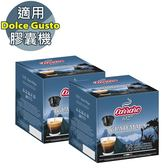 CA-DG12Y Carraro Guatemala 咖啡膠囊 兩盒組 ☕Dolce Gusto機專用☕