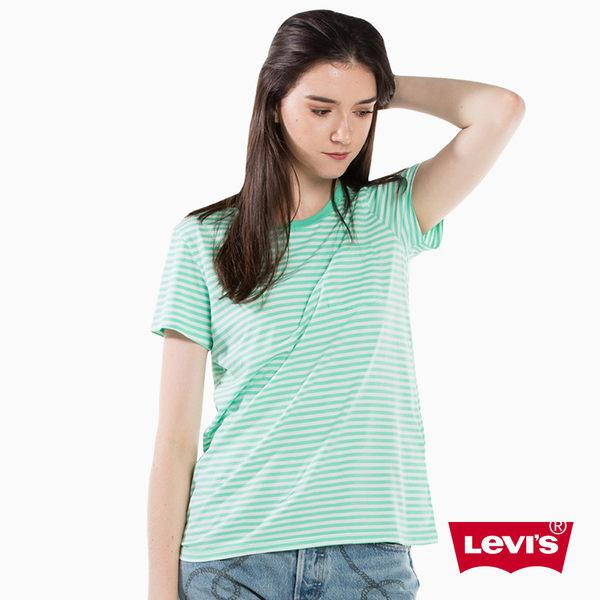 Levis T恤 女裝 / 短袖純棉TEE / 圓領 / 白綠條紋