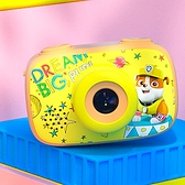 *汪汪隊 授權童趣數位相機黃色(小礫)-生活工場